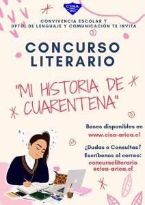 Invitación Concurso Literario